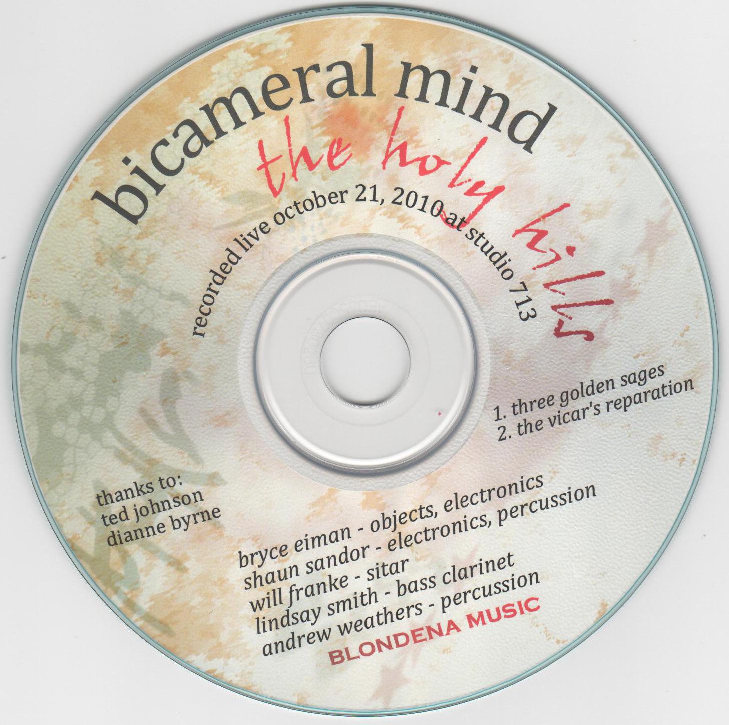 bicameral mind holy hills